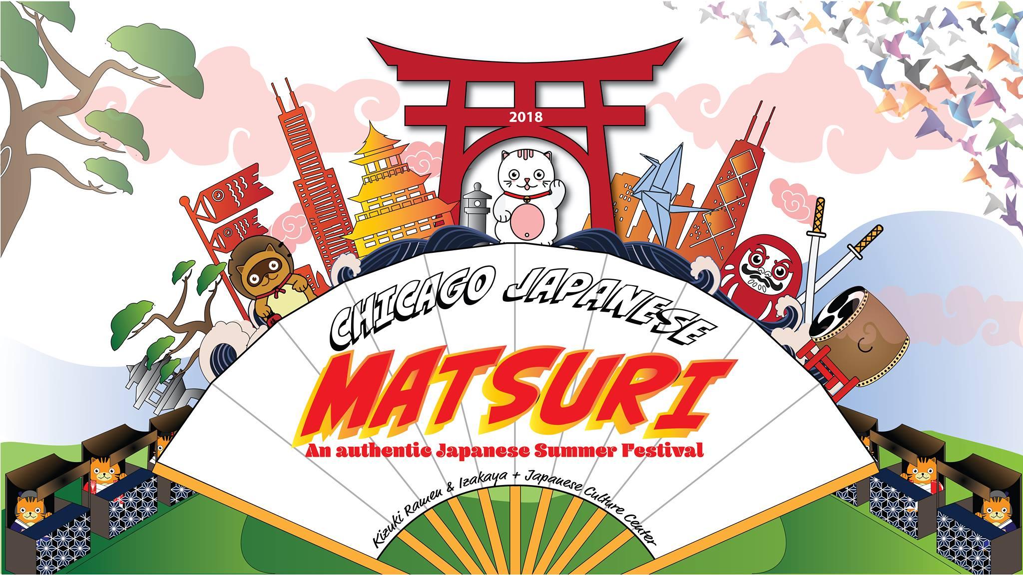 chicago-japanese-matsuri