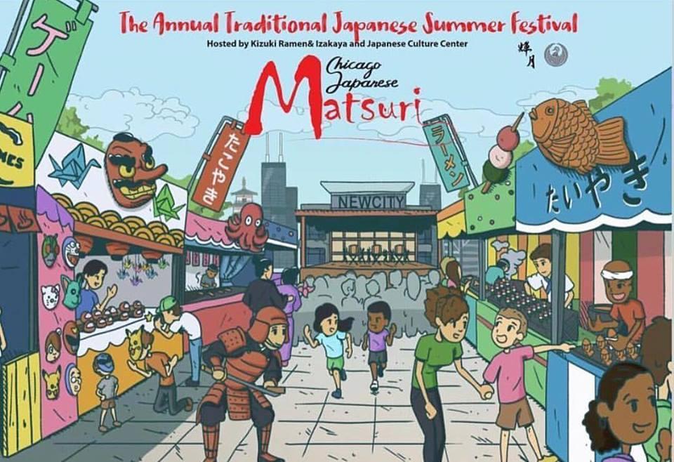 chicago-japanese-matsuri-onsenmaster