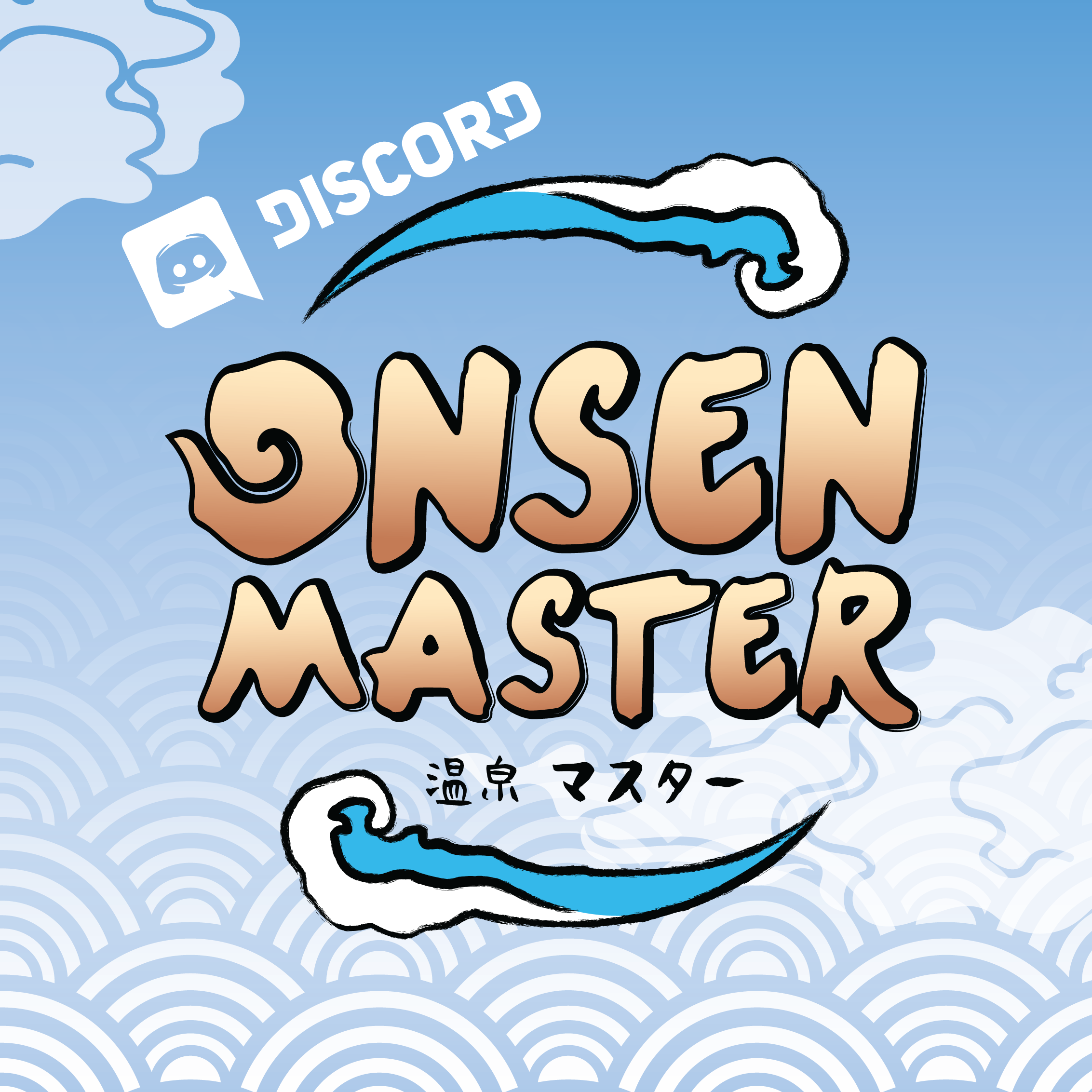 onsen-discord.png