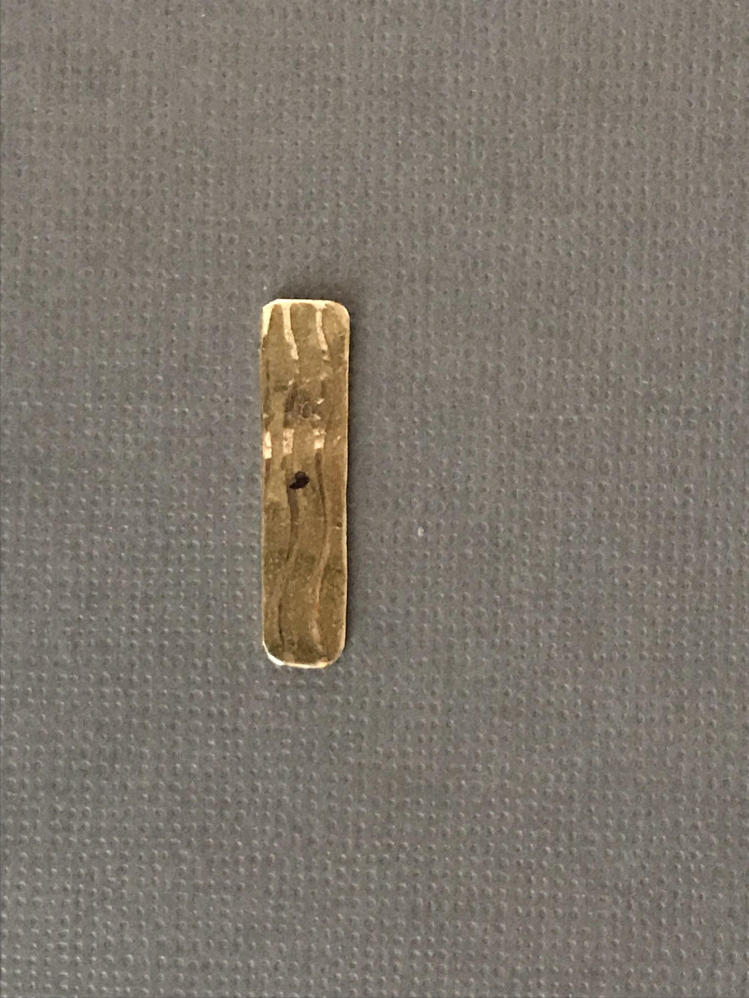 Textured Brass element