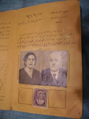 Passport of Cynthia's grandparents Salima and Ephraim Zakry