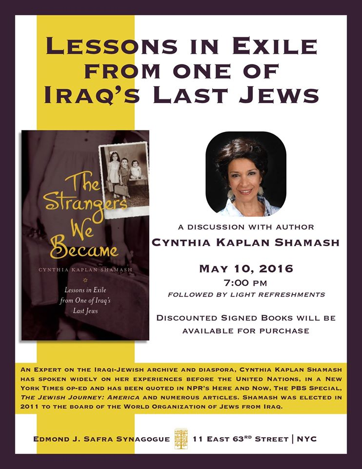Flyer for Cynthia's speech at Edmond J. Safra Synagogue in Manhattan