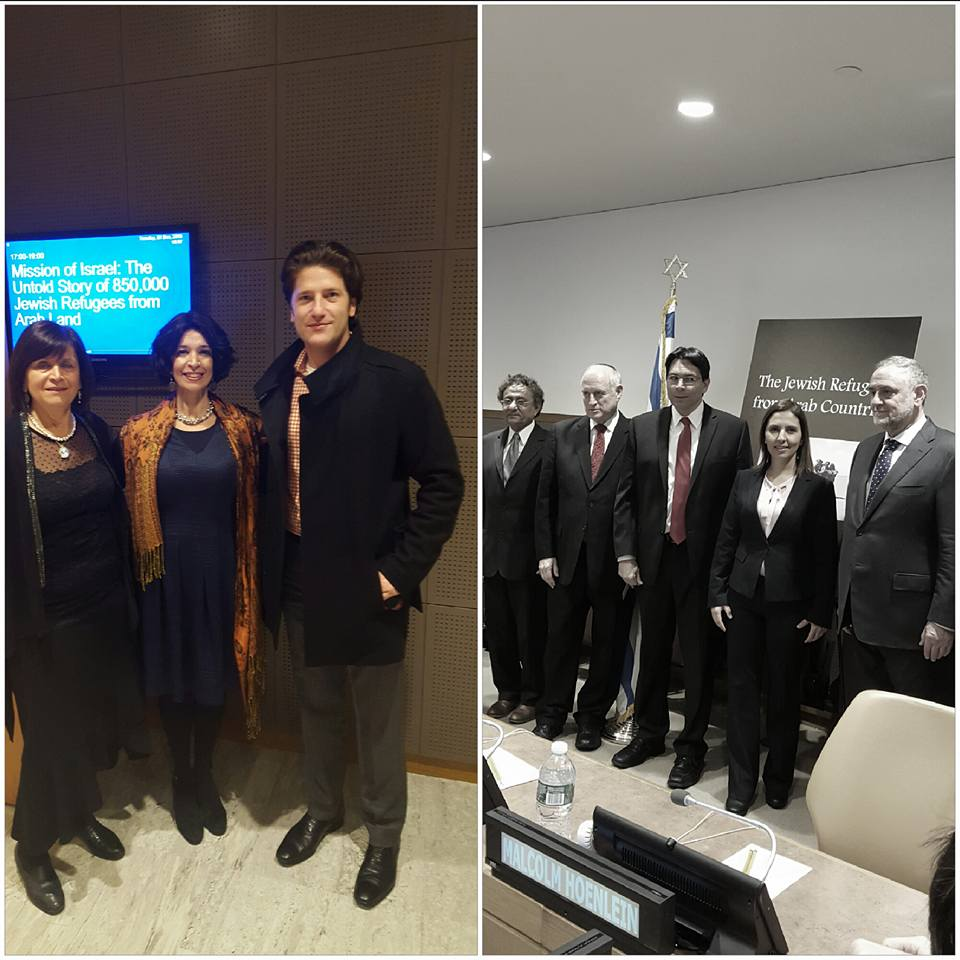 (Left) Cynthia with Gina Waldman and Nathaniel Malka of JIMENA at UN International Memorial day. (Right) Israeli journalist Ben-Dror Yemini, Malcom Hoenlein, Israeli Ambassador to the UN Danny Danon and Israeli cabinet ministers at UN Memorial Day