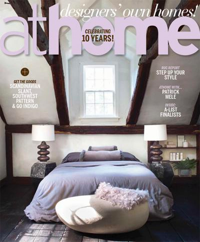 At Home Cover.jpg