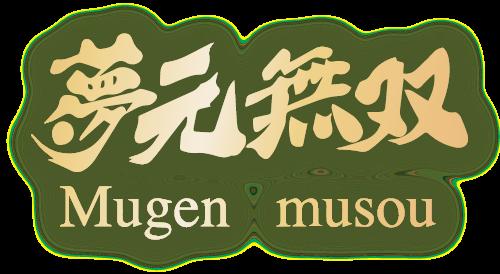 Mugen_007.png