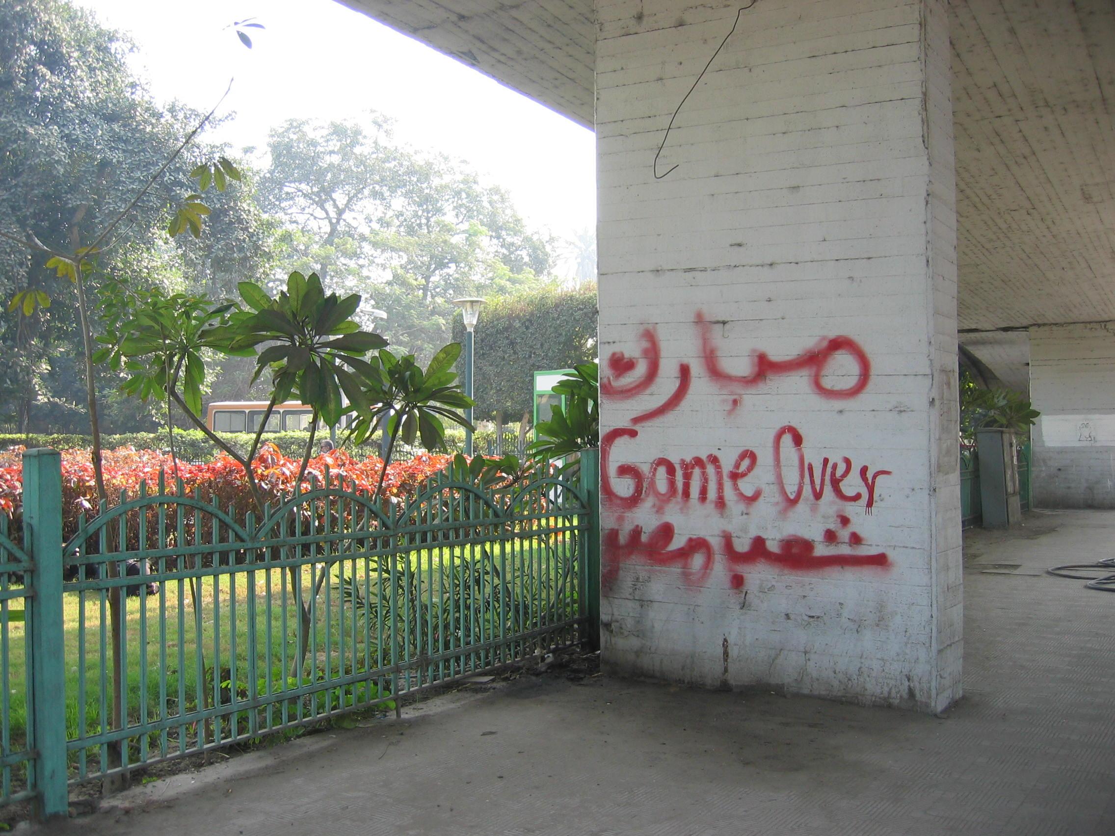 Cairo, 2011.