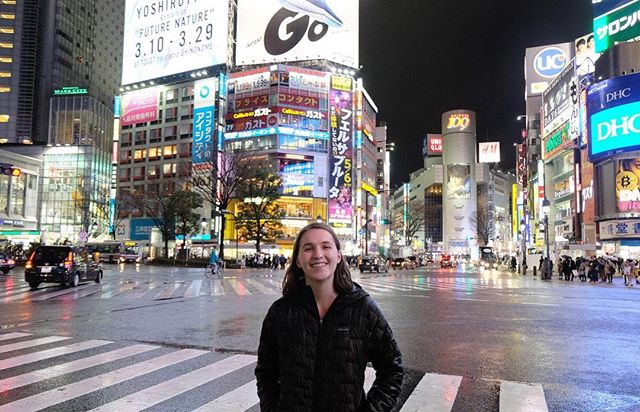 🇯🇵⠀ I'm very happy to be back in Japan and to be able to stay and explore for a bit this visit! So far I am loving Japan - I haven't seen much yet but visiting the Shibuya crossing was so cool. I'm looking forward to a full day in Tokyo tomorrow before heading to South Korea and China later this week. I'm also excited that my brother, Edward, will be traveling with me for the next week! Read more about my quick visit to Japan at the link in my bio.⠀ Country 101/195