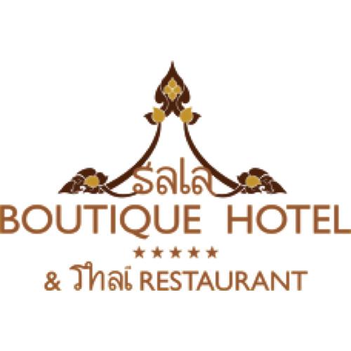 Sala Boutique Hotel - Malé, Maldives