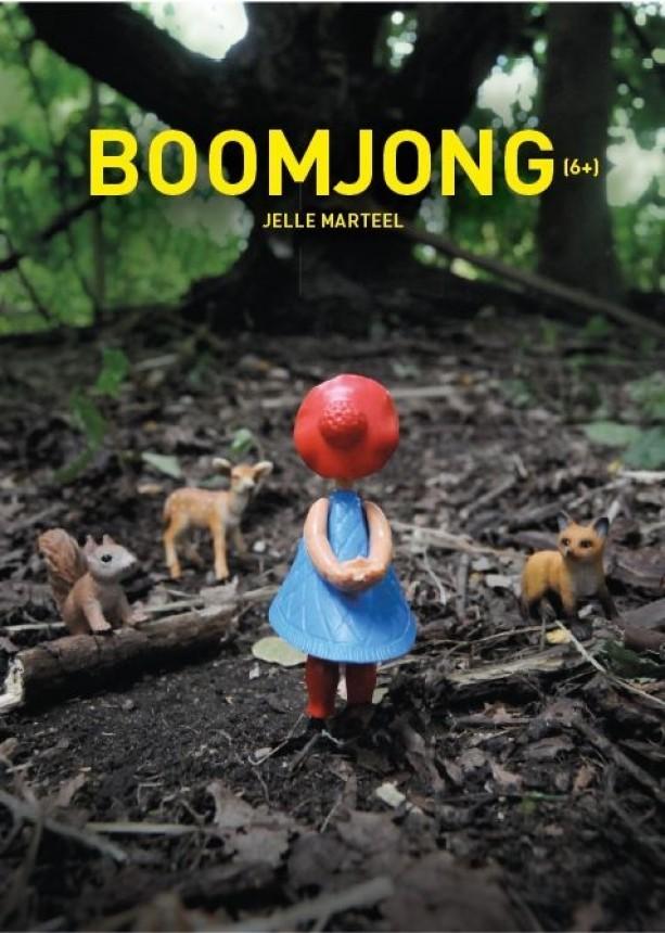 boomjong2__large.jpg