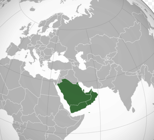 The Arabian existed on the Arabian peninsula at least 2,000 years ago