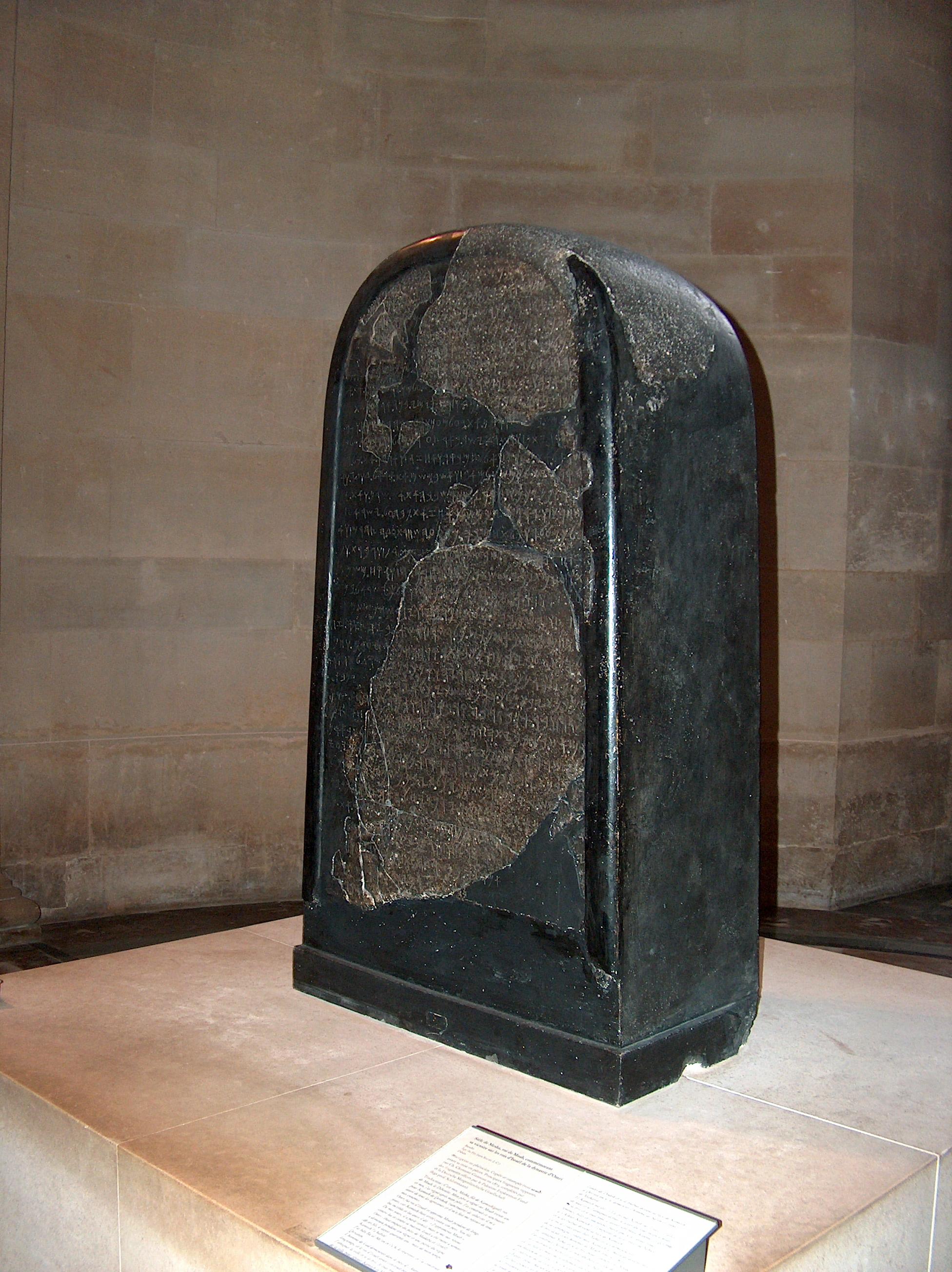 The Moab Stone