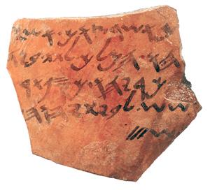 Ancient Tax Receipt