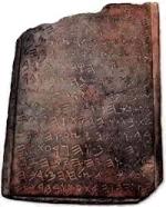 Dead Sea Sandstone Tablet