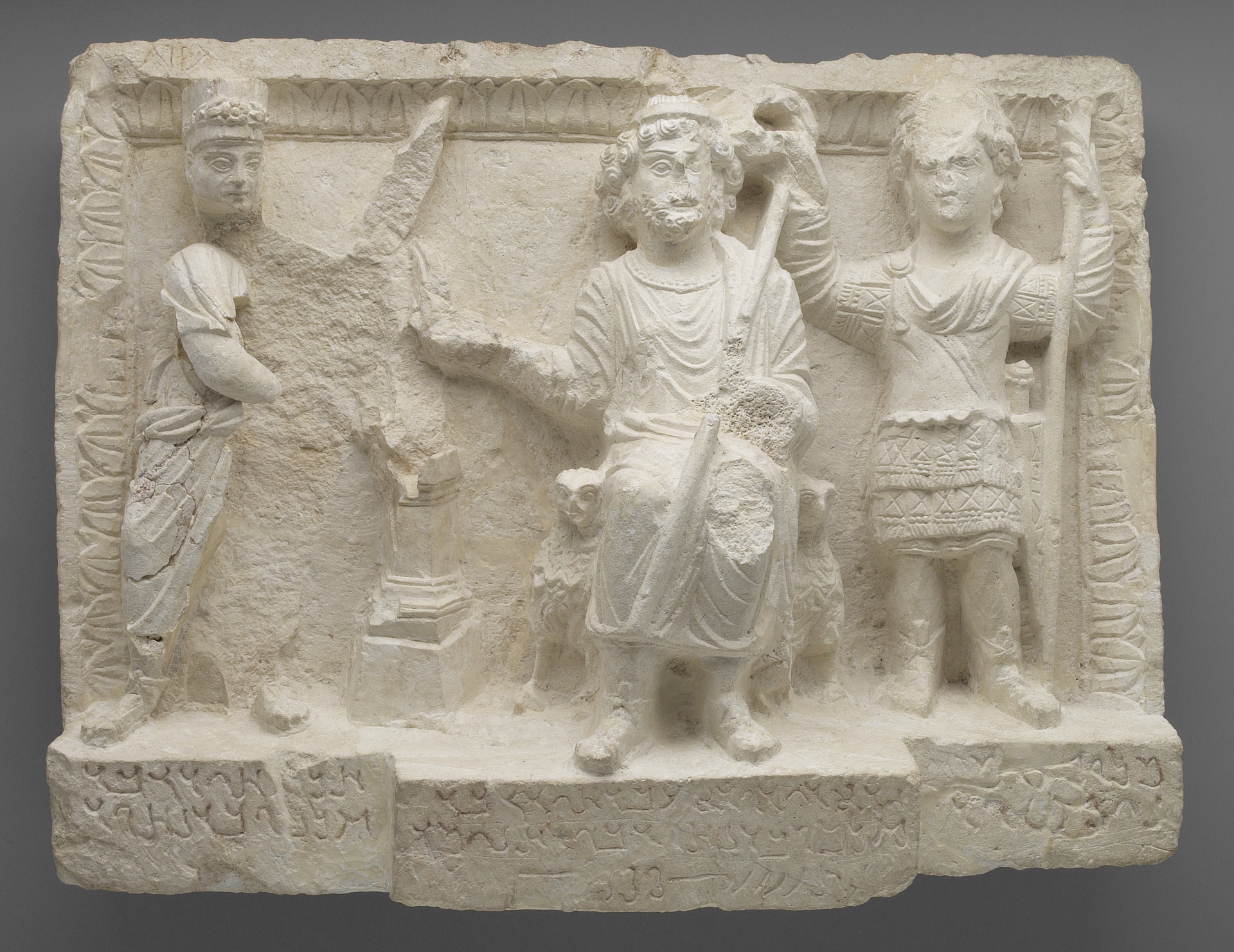 Cult_relief_of_the_Gad_(Fortune)_of_Dura,_from_the_Temple_of_the_Gadde.jpg