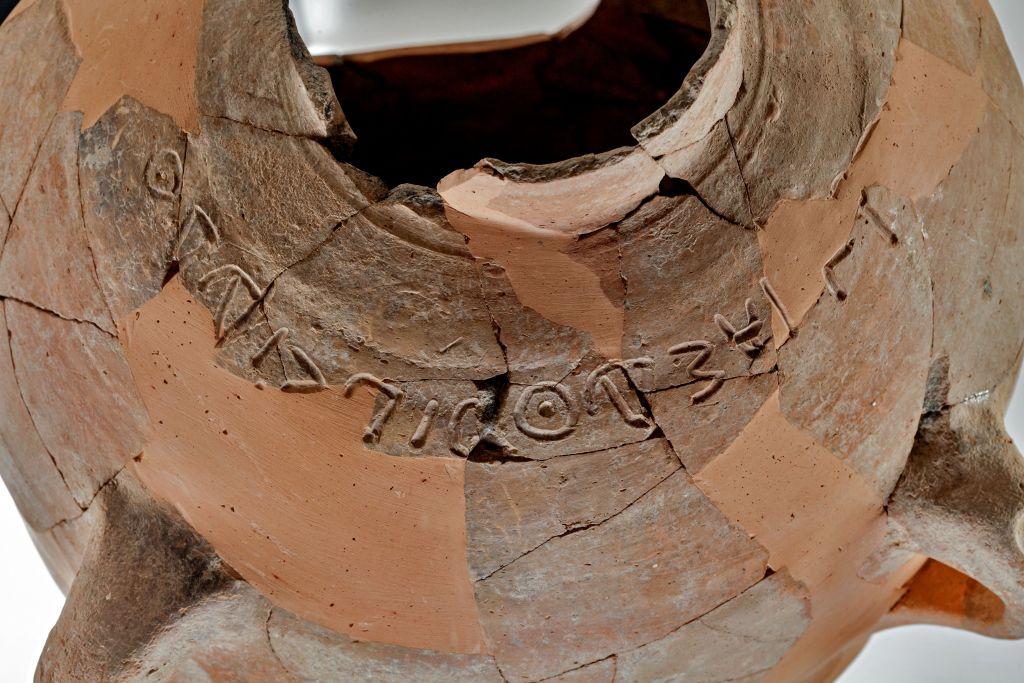 Khirbet Qeiyafa Pot Inscription