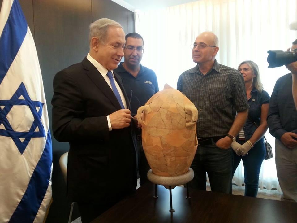 israel president.jpg