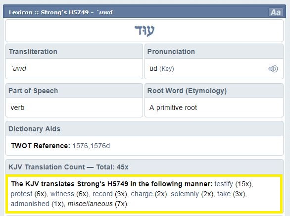 H5749 witness pt1.JPG