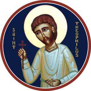 theophilus-of-antioch.jpg