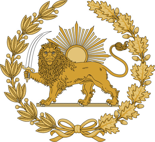 persian_lion-and-sun.jpg