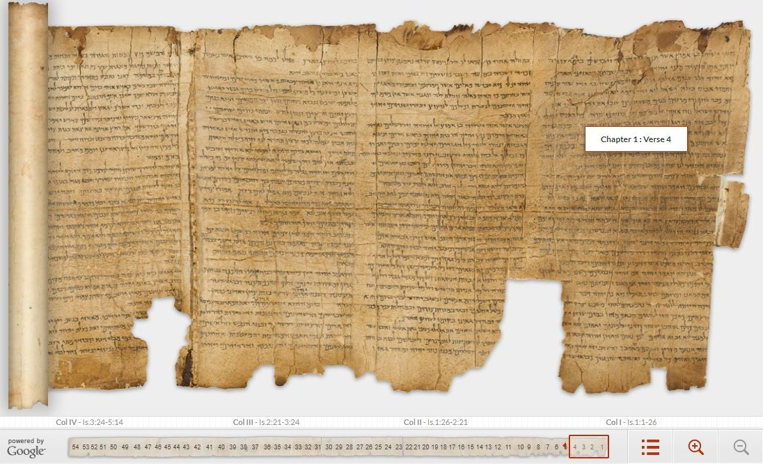 YaShAYaHuW scroll.JPG