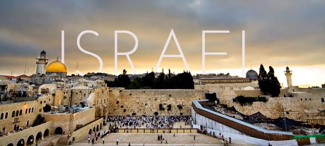 trip is israel.jpg