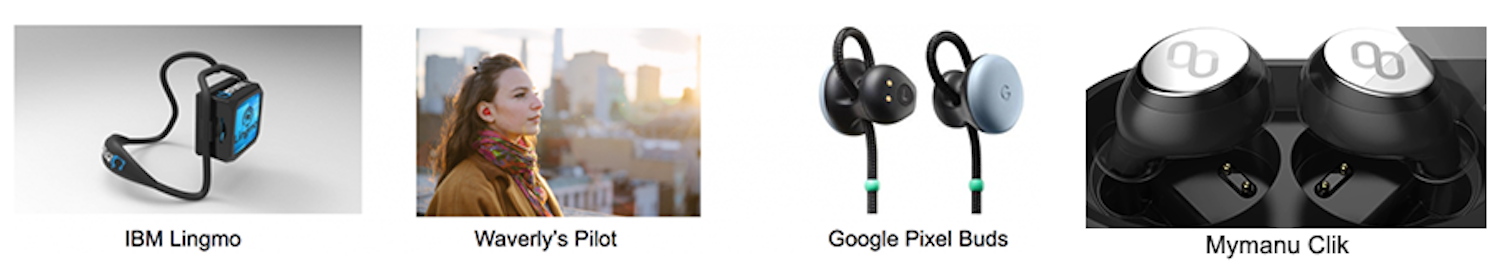 Earbuds.png
