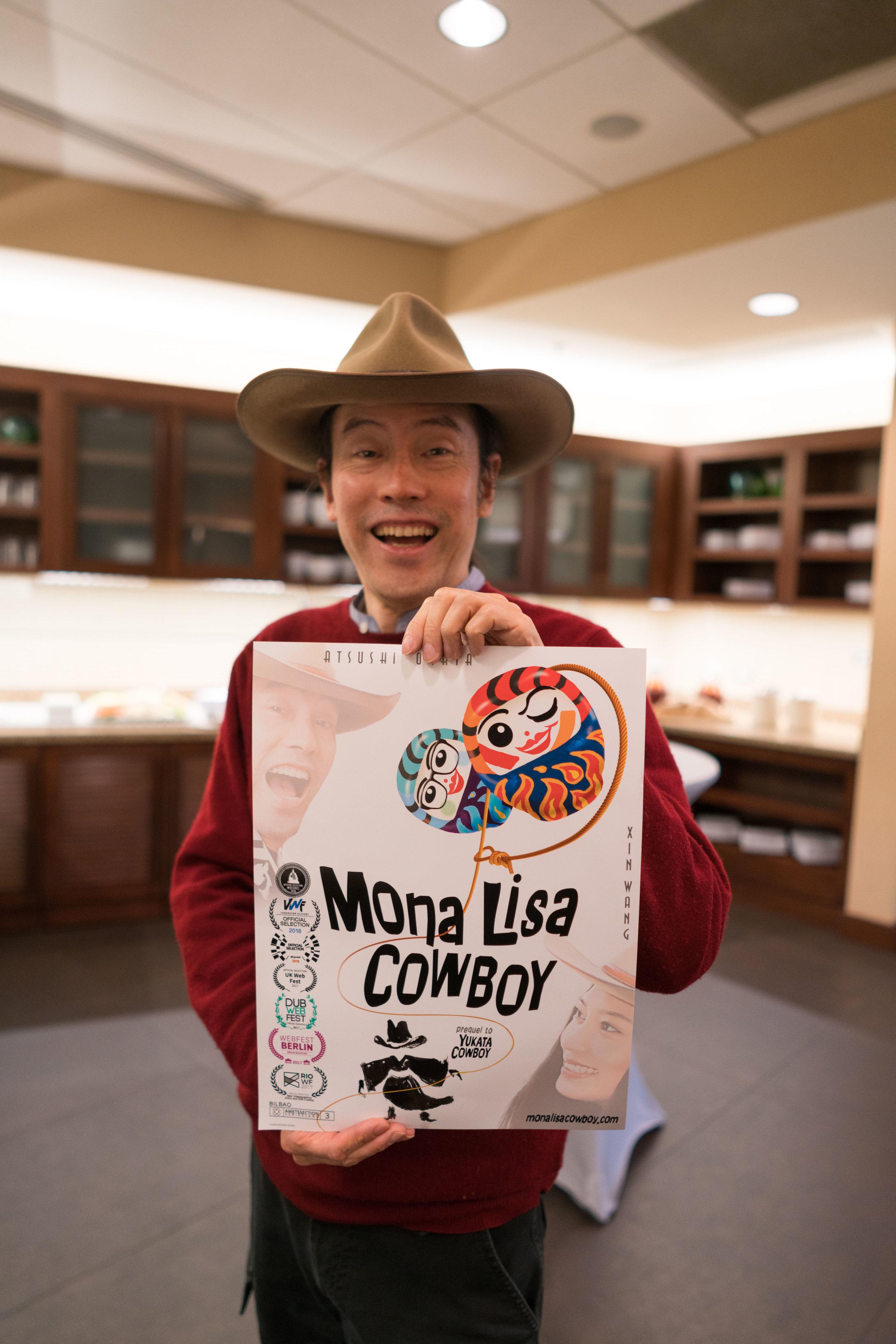 Atsushi Ogata (Monalisa Cowboy)