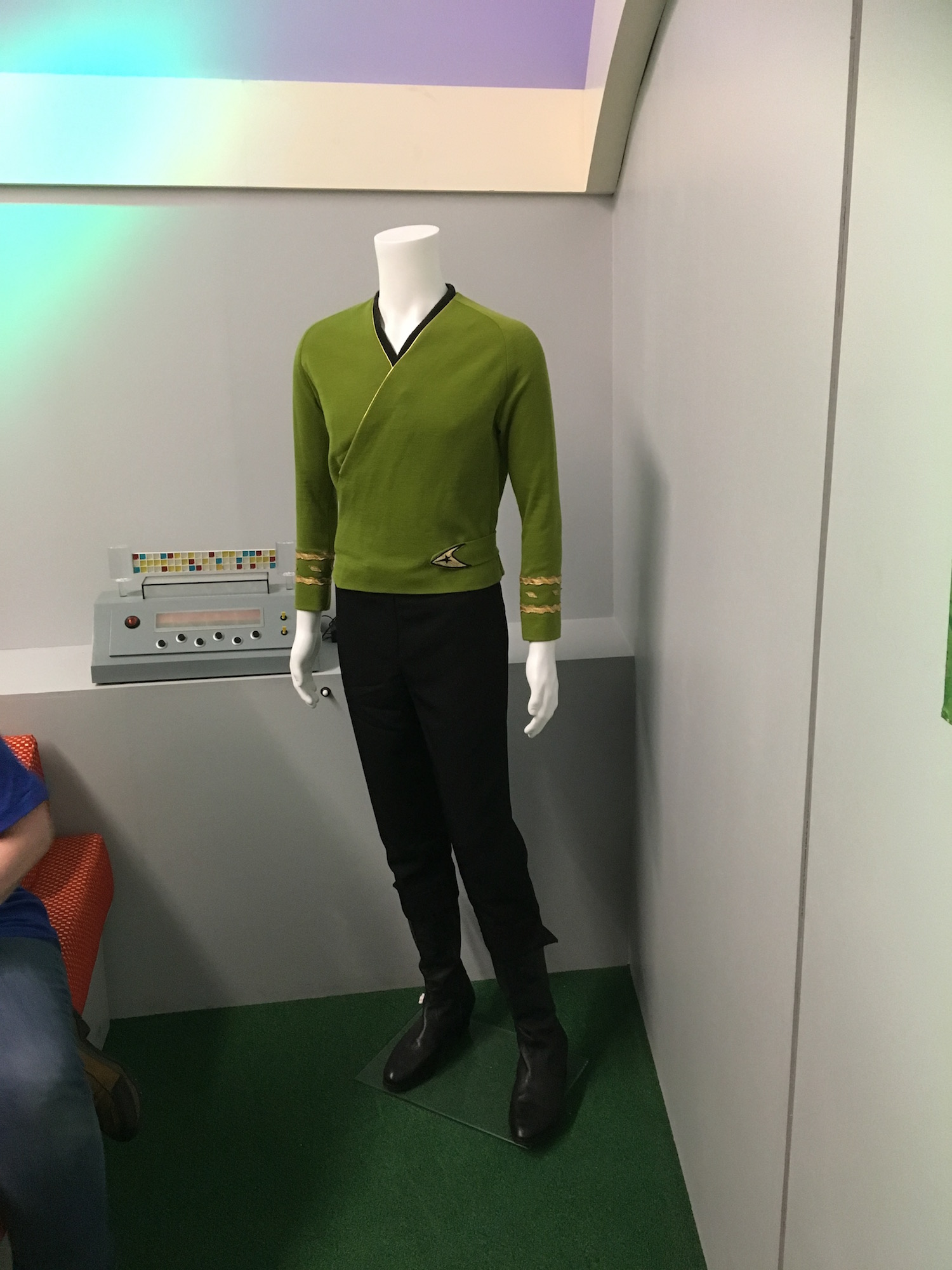 Captain Kirk's Green Wraparound Uniform Tunic ©2017 David R. George III