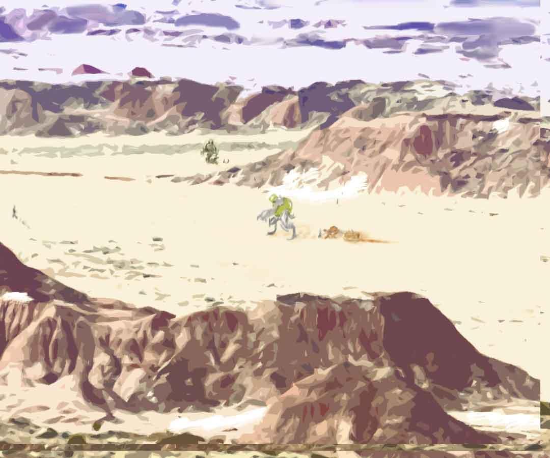 false-gordia-panorama