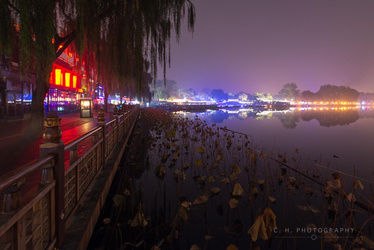 Shichahai Lake  -  Beijing, China