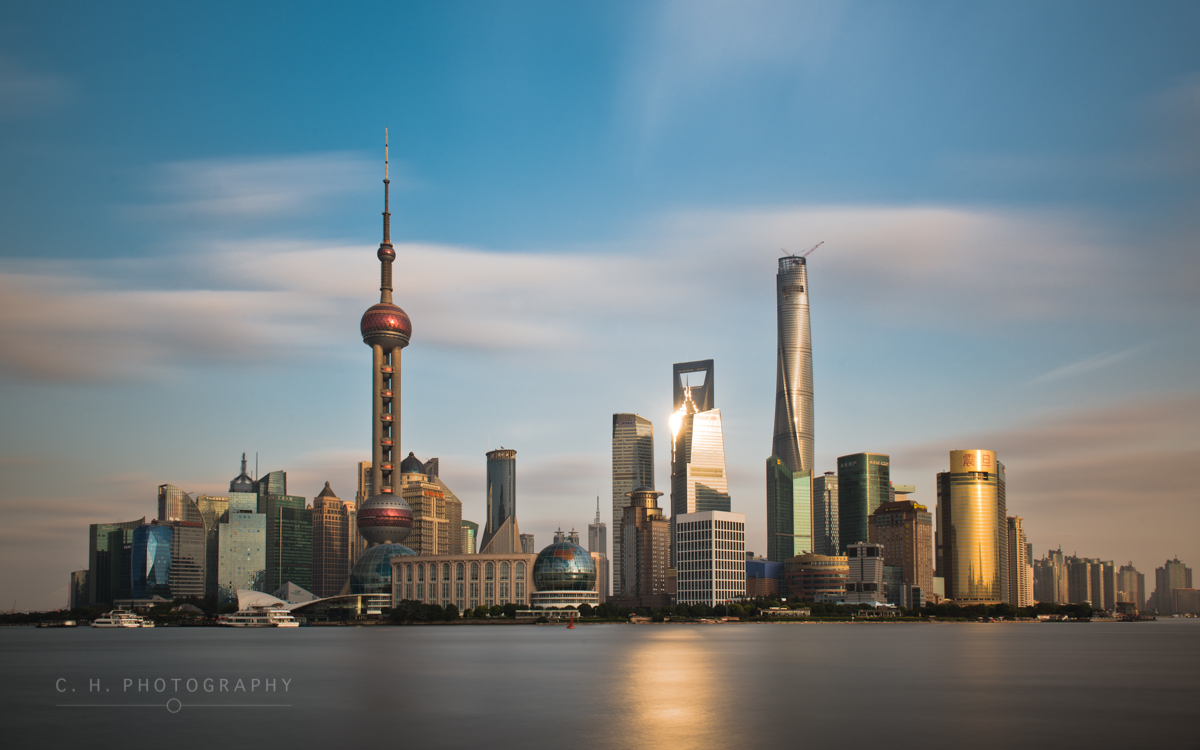 Pudong Skyline - Shanghai, China