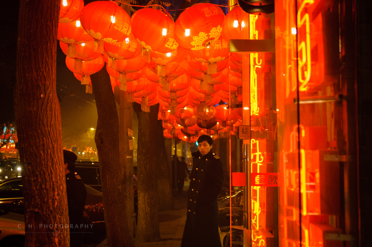 Red Doorman - Beijing, China