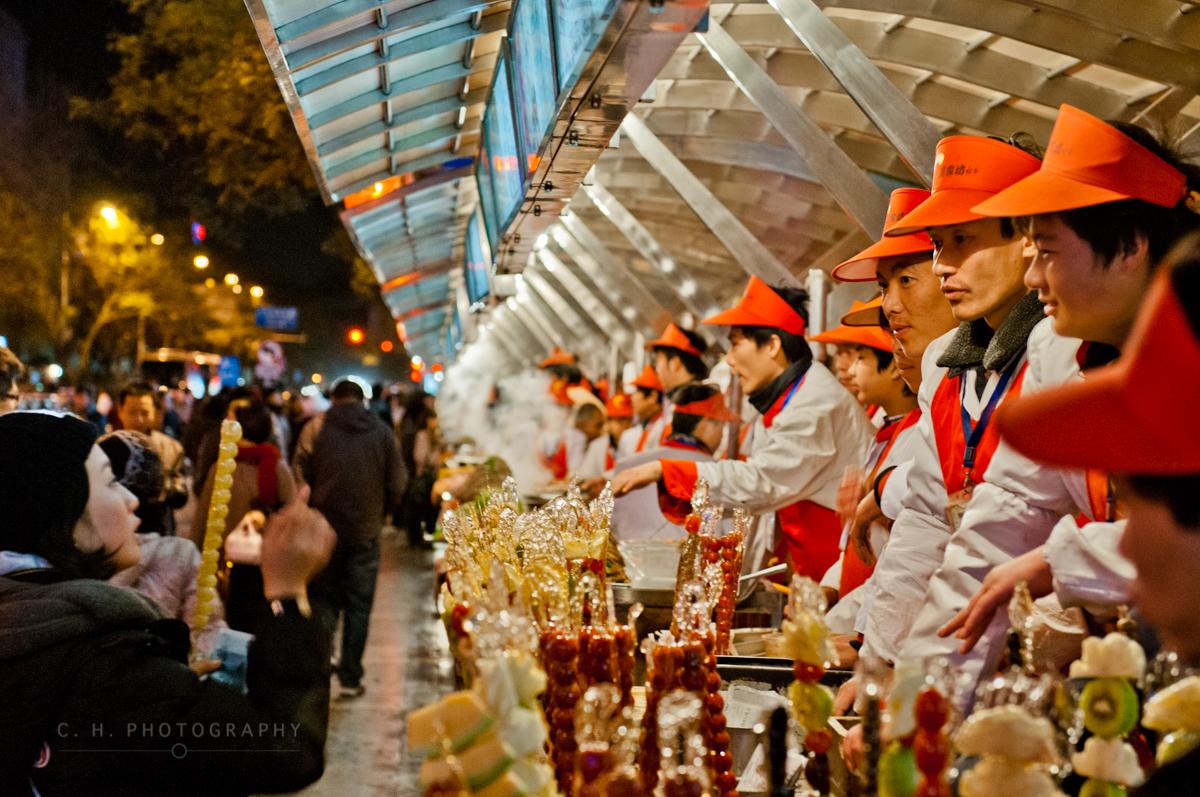 Night Market - Beijing, China