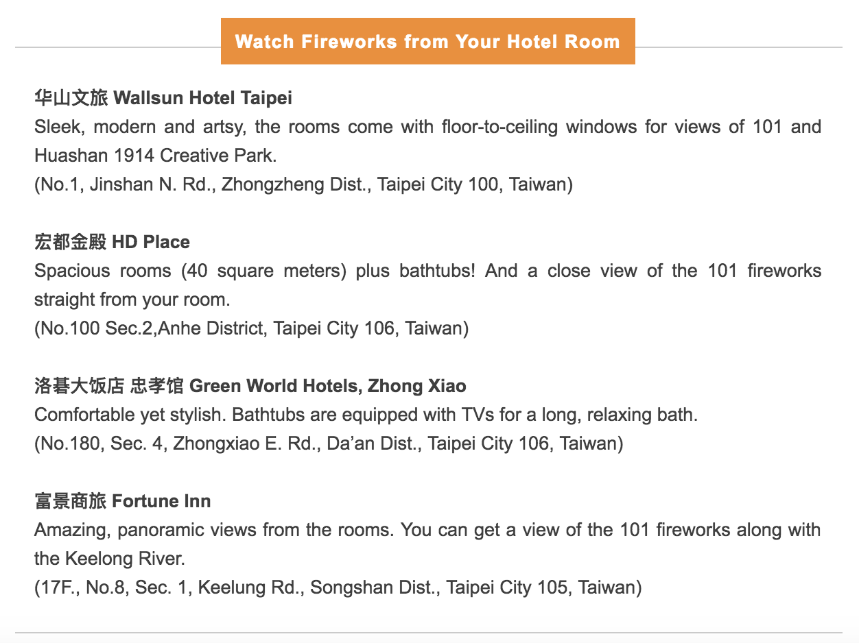 watch taipei 101 fireworks from your hotel room