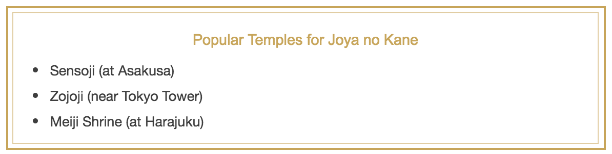 popular temples in tokyo for joya no kane