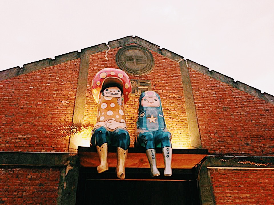 kaohsiung Pier-2 Art Center heelsonthego