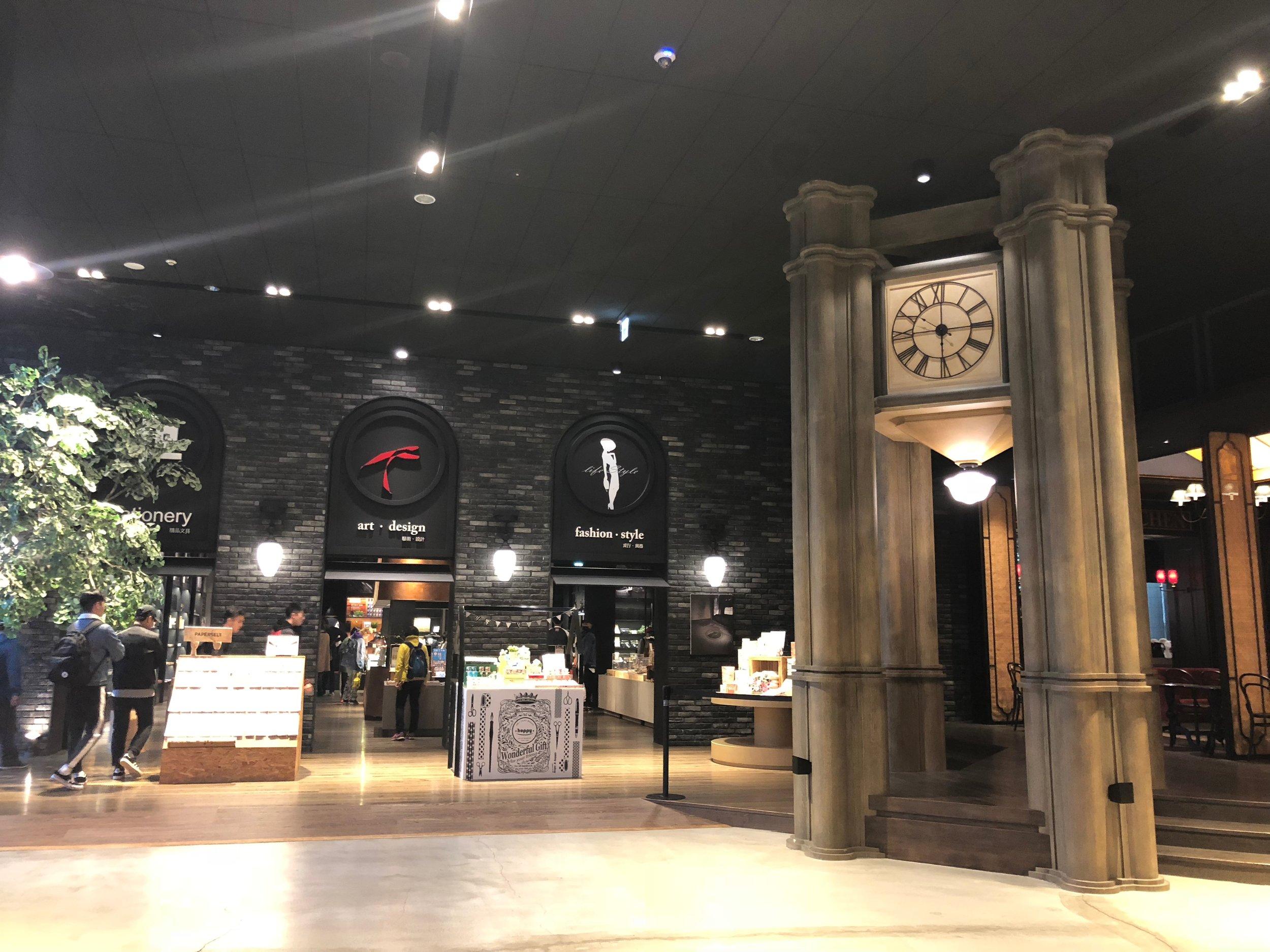 heelsonthego 高雄台湾旅游景点行程推荐 MLD