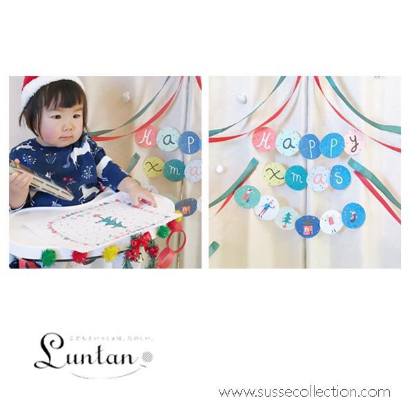 Luntan Happy Xmas Susse Collection 3.jpg