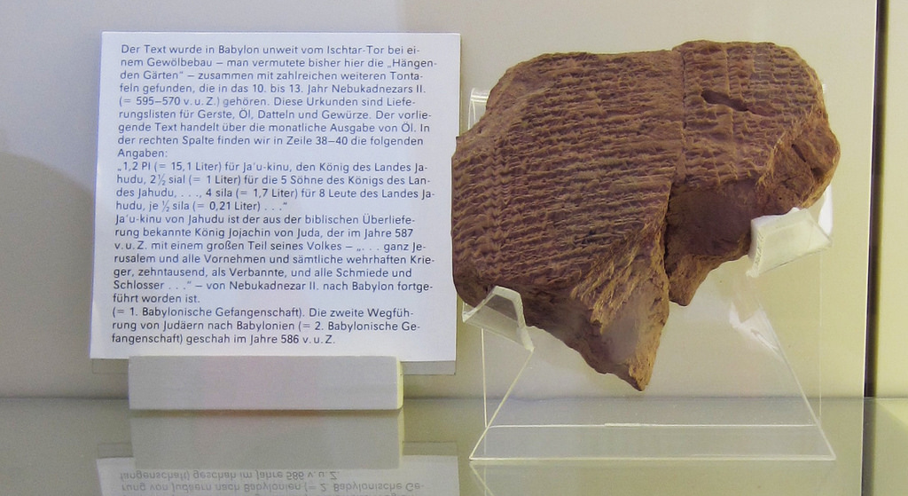 Jehoiachin Ration Tablet. 6th Century BC. Current Location: Pergamon Museum, Berlin, Germany