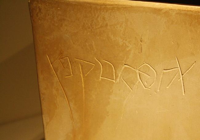 Inscription on the Ossuary