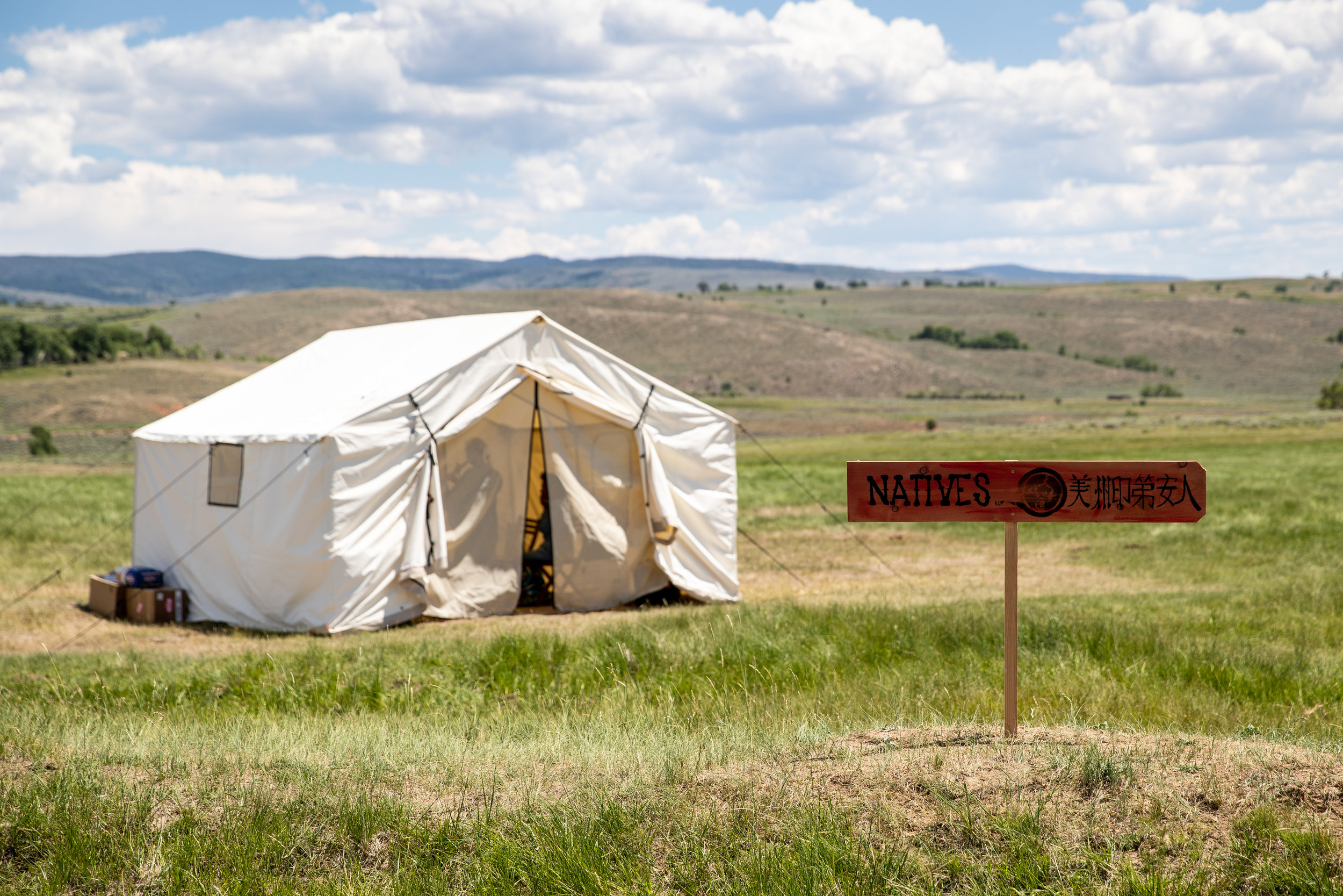 Native American Experience tent