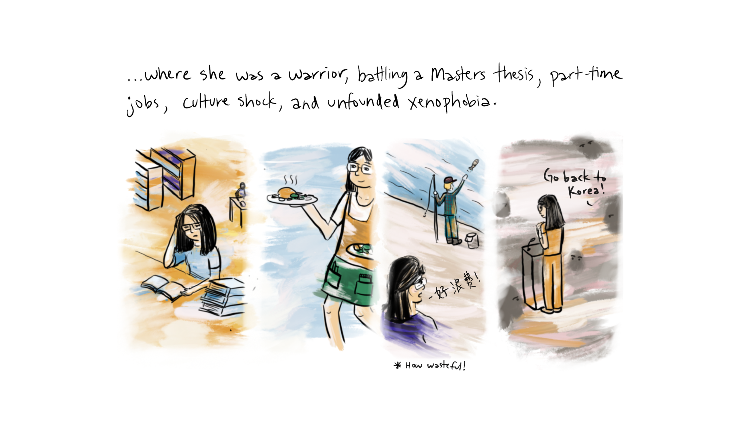 A Comic For My Mother — Laura Gao