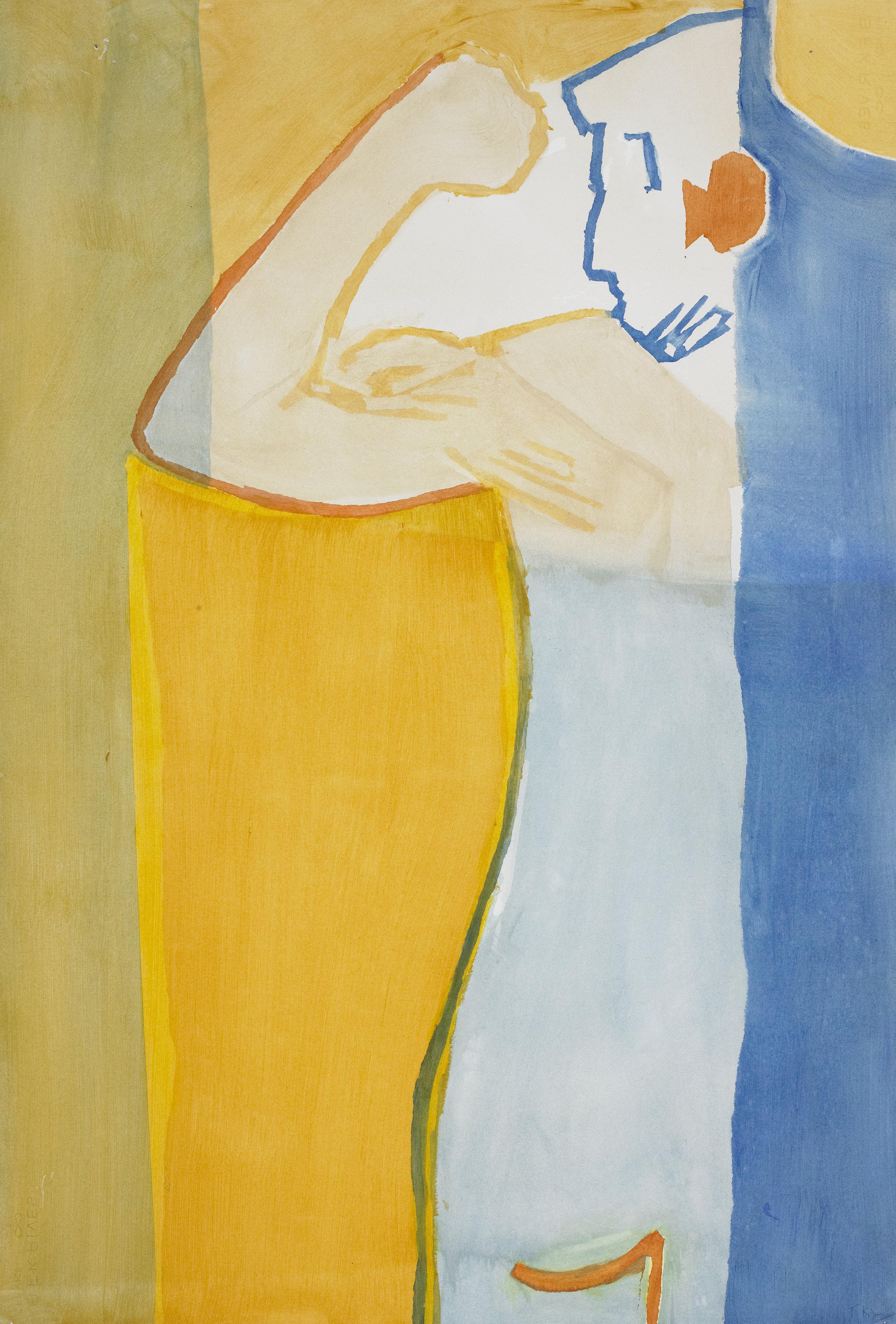 Pessoa Home , acrylic on paper on panel, 2016