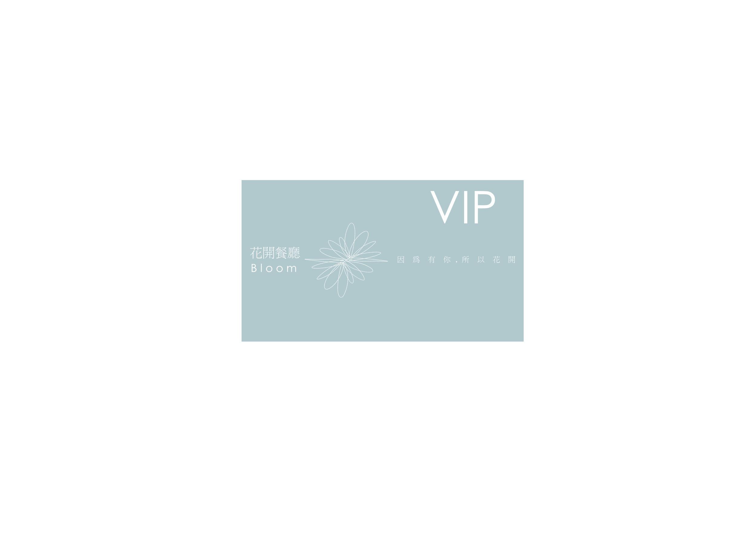VIP卡.jpg