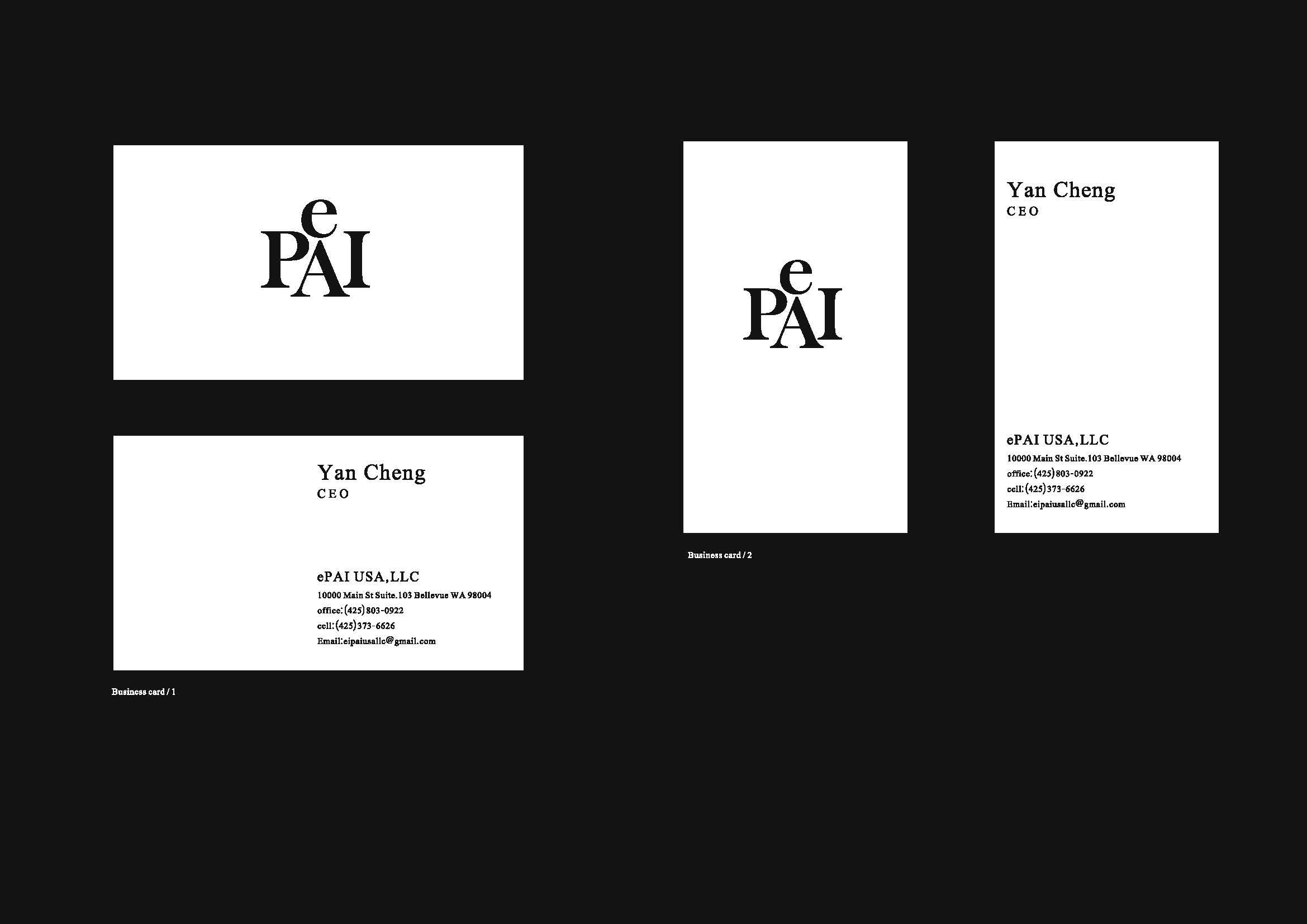 EPAI-1_Page_4.jpg