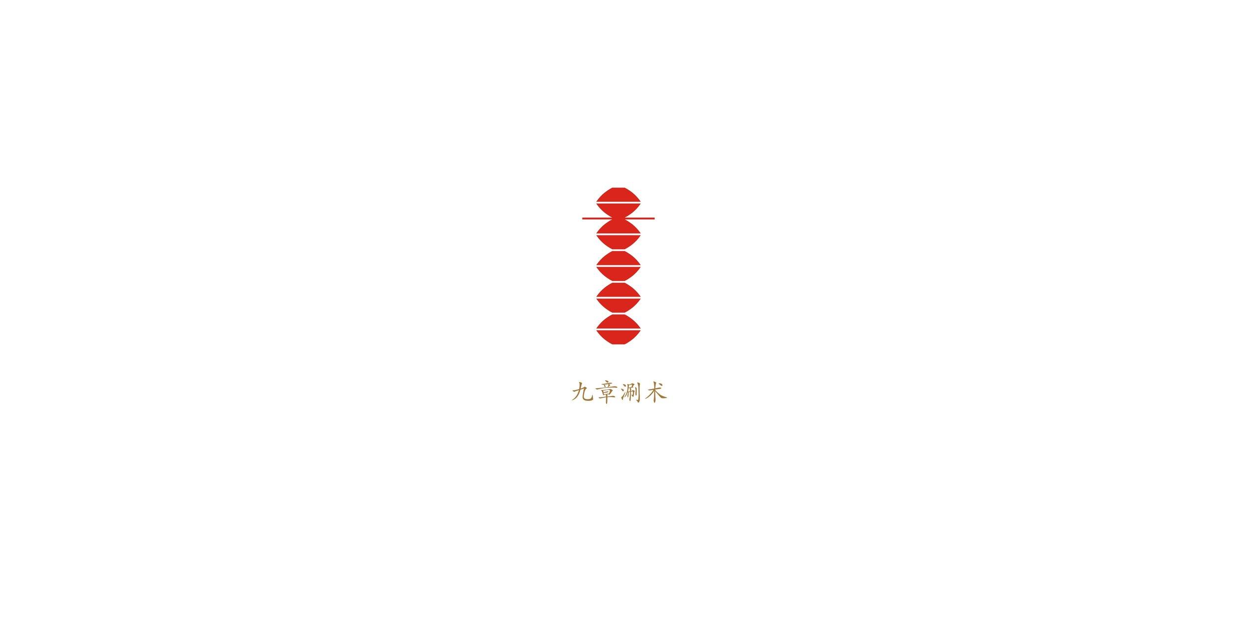 九章涮术BRAND-3.jpg