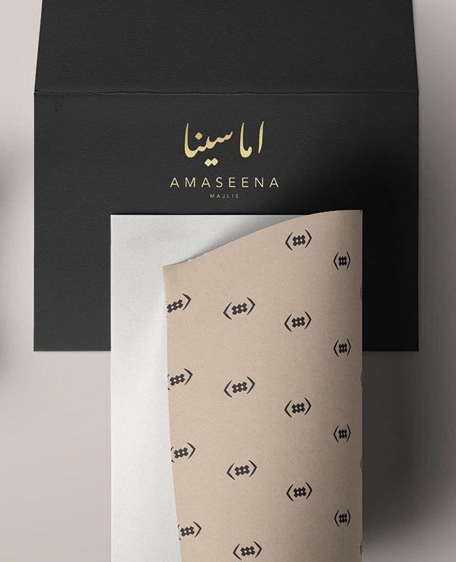 Taupe + gold. Tribal chic branding for Amaseena Majlis at The Ritz Carlton, Dubai  #packaging #stationery #ramadan #arabic #calligraphy #creative #design #branding #logo #r24design