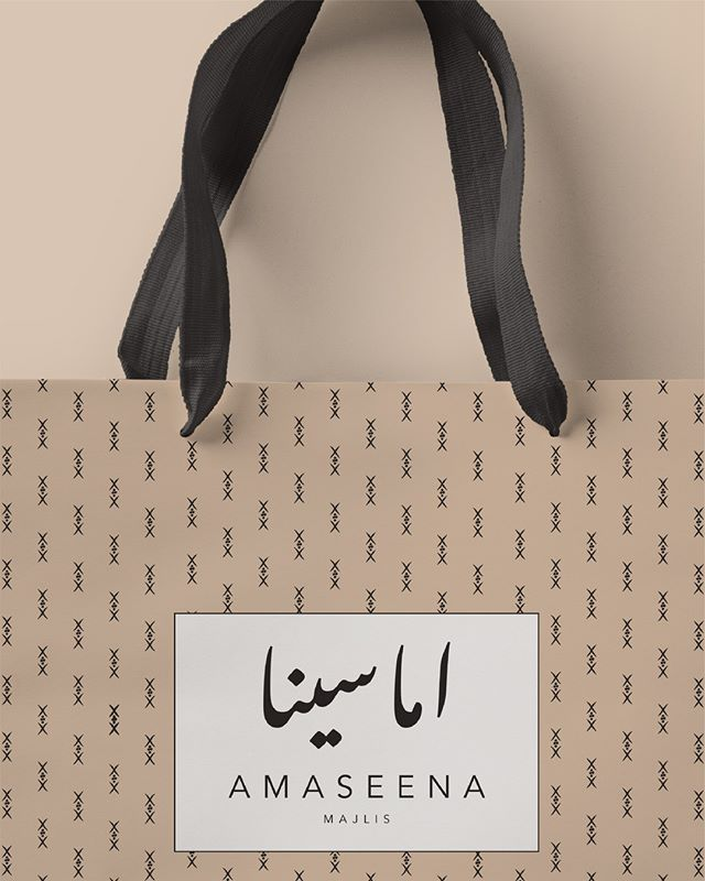 Tribal chic branding for Amaseena Majlis at The Ritz Carlton, Dubai  #packaging #ramadan #arabic #calligraphy #creative #design #branding #logo #r24design