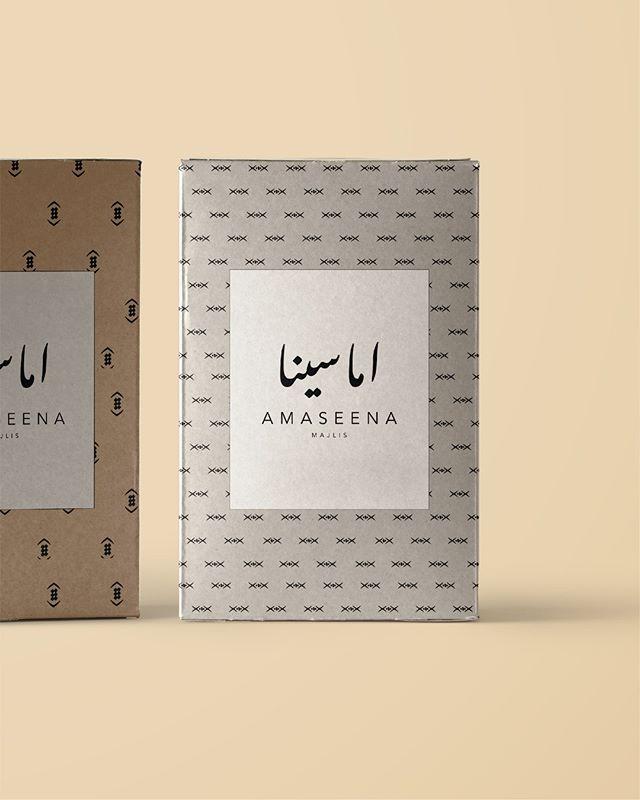 Packaging. Tribal chic branding for Amaseena Majlis at The Ritz Carlton, Dubai  #packaging #ramadan #arabic #calligraphy #creative #design #branding #logo #r24design