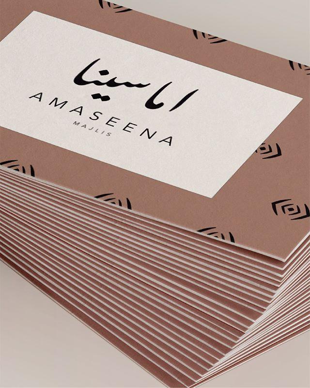 Business Cards. Tribal chic branding for Amaseena Majlis at The Ritz Carlton, Dubai  #print #ramadan #arabic #calligraphy #creative #design #branding #logo #r24design